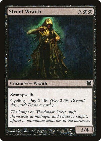 mma-99-street-wraith